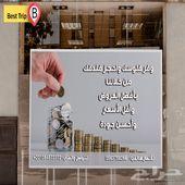 وفر فلوسك واحجز فندق بأقل الأسعار في السعودية