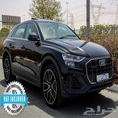 Audi Q8 Quattro 3.0L V6 55TFSI 2020