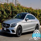 2020 Mercedes-Benz C200 Coupe AMG GCC 0km