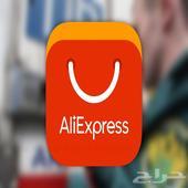وسيط شراء من AliExpress
