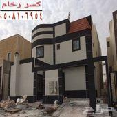 كسر رخام الرياض