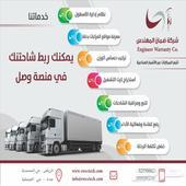 أجهزة تتبع وحمايةالسيارات حساسات وزن للشاحنات
