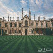 جلب و تقديم منح جامعات بريطانيا - أرقى الفرص