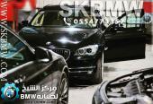 الصيانة الدورية لسيارات BMW فى مركز الشيخ