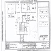 للبيع شقة 5 غرف حي الواحة افراغ فوري