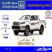 تويوتا هايلوكس 2020 (GL2) ديزل سعودي