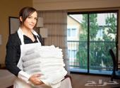استقدام خادمات (الفلبين-سريلانكا)0552483597