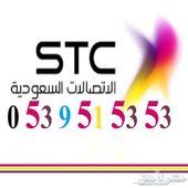 رقم مميز ( 53 و51 ) جديد غير مستعمل (جوي-STC)