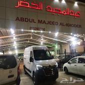 رينو ماستر 2021 ديزل محرك 2.3سقف بضاعه لدى شركه عبدالمجيد الخضر الرياض الشفاء