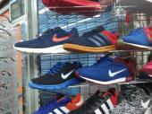 جزم Adidas و Nike جملة