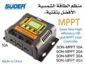 منظم شمسي MPPT