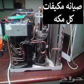 ورشه للتبريد التكيف فني باكستاني صيانه مكيفات