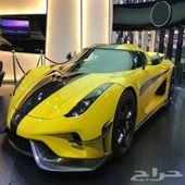 سوبر كار سيارات الاغلى في العالم للبيع