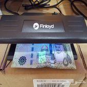 جهاز كاشف العملة المزورة جودة عالية مع ضمان
