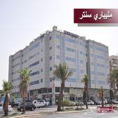 مكتب اداري للايجار