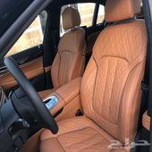 BMW 750 2020
