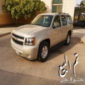 تاهو 2011 سعودي تم البيع