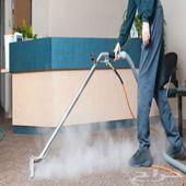 شركة جولدن هوم لنظافة العامه الطايف