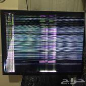 تلفزيون شاشة