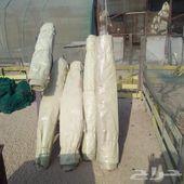 اغراض محمية زراعية مستعمله للبيع