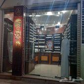 محل خياطة للتقبيل