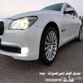 BMW - 730 موديل 2012 قمة النظافة