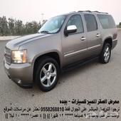 سوبربان 2012 فل كامل- LTZ سعودي - شد الوكالة