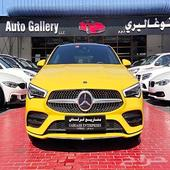 Mercedes CLA 250 AMG Warranty and Service 202
