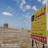 للبيع أرض قريبة من الستين بمخطط الشاطئ 1