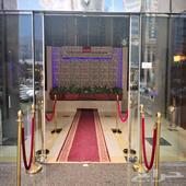 عرض مميز جدا فندق مكة غرف و سويتات