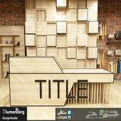 بالمدينة تصميم ديكور الكافيهات والمحلات 3D