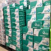 لتوصل المياه داخل الرياض بأسعار جمله الجمله