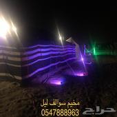 مخيم انيق بالدمام للإيجار