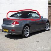 BMW 2008 650