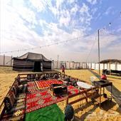 مخيم عطر المساء عرض الربيع لايام الاسبوع