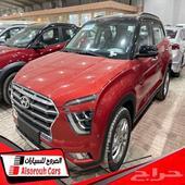 اقل الاسعار هيونداي كريتا GL 2WD - MID 2021