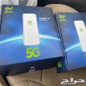 للبيع راوتر هواوي 5G زين برو 2 جديد