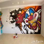 رسام جدران قرافيتي