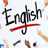 دراسة خاصة و حل الابحاث الانجليزية
