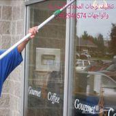 تنظيف لوحات المحلات التجارية والواجهات