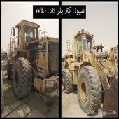 للبيع معدات وسيارات وكمبرسارات وصناديق