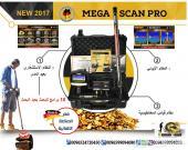 جهاز كشف الذهب Mega Scan Pro