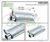 تعديل محركات-قطع غيار- اكسسوارات كمارو 16-1