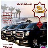 للايجار اليومي والشهري جدة مكة المدينة