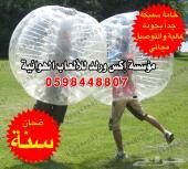 كور تصادم كرات مائية كرة هوائية ملاعب مائية بأعلى جودة