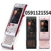 جوال سوني اريكسون Sony Ericsson W595 - سحاب