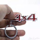 ميدالية 4x4 للدفع الرباعي