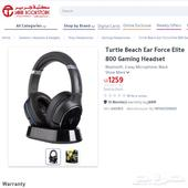 البيع مستعجل سماعة turtle beach 800 elite