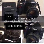 للبيع كاميرا نيكون D3100