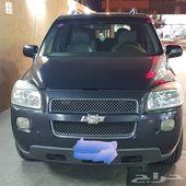 Chevy Uplander 2008